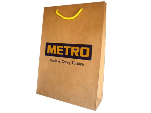Kraft Paper Bag (16x24x7 cm)