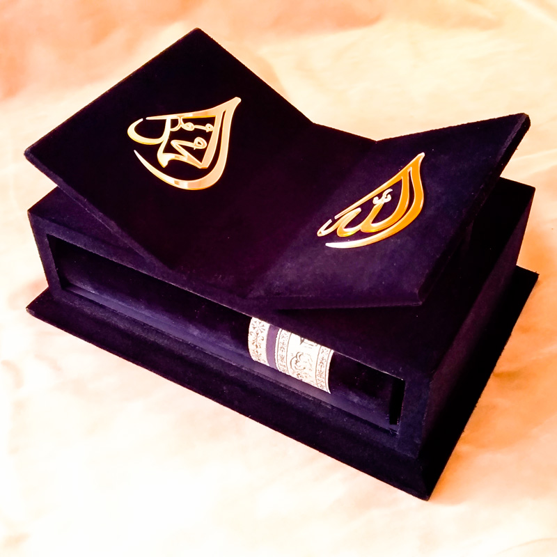 Velvet Coated Wooden Qur'anic Rule and Storage Box