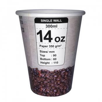 14 Oz (414 cc) Paper Cup