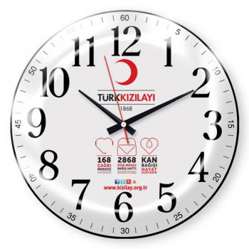 Antique Cambered Wall Clock (50 cm)