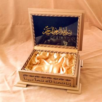 Inner Side Satin Fabric Covered Gift Box