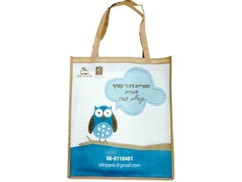 Nonwoven Bellows Bag (30x39x8 cm)
