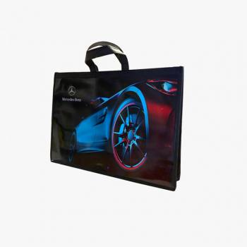 Promotional Interlining-Cardboard Bag (33x48x10 cm)